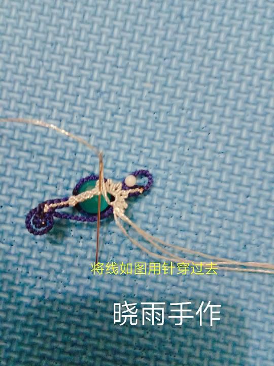 中国结论坛 包珠款音符  图文教程区 022246hznaaaw567z556nk