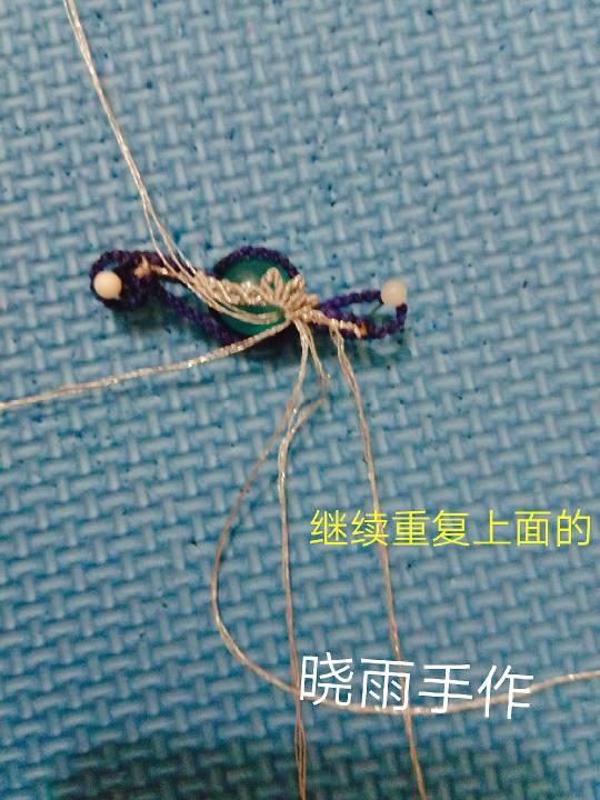 中国结论坛 包珠款音符  图文教程区 022246knzys9xlxz4naszc