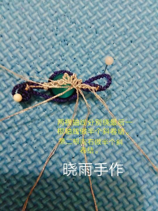 中国结论坛 包珠款音符  图文教程区 022246todqclt4nl5gghtt