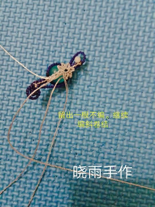 中国结论坛 包珠款音符  图文教程区 022248r2x24bsewx6zcb12