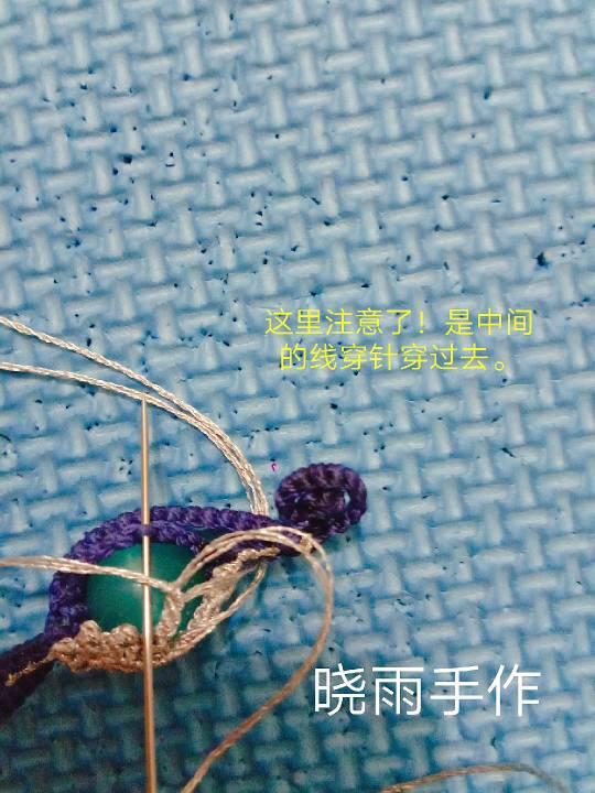 中国结论坛 包珠款音符  图文教程区 022249s9yeswd94ffaszsf