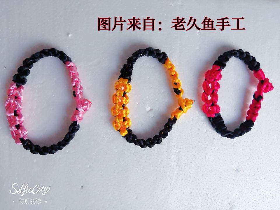 中国结论坛 手链  作品展示 051152vqjb4w2pjxj7j304