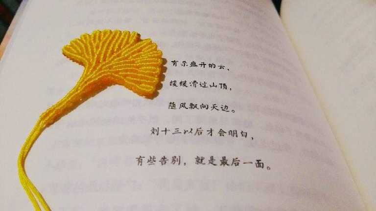 中国结论坛   图文教程区 215650exx7fab2xyggyjb7