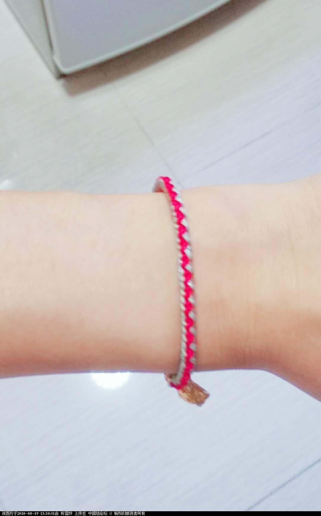 中国结论坛 一串心心心手链  作品展示 132946ezmmhs3hpges1hhs
