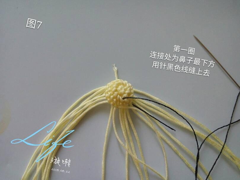 中国结论坛 指环小熊教程  立体绳结教程与交流区 152643gg3t3wg68b6wwbz3