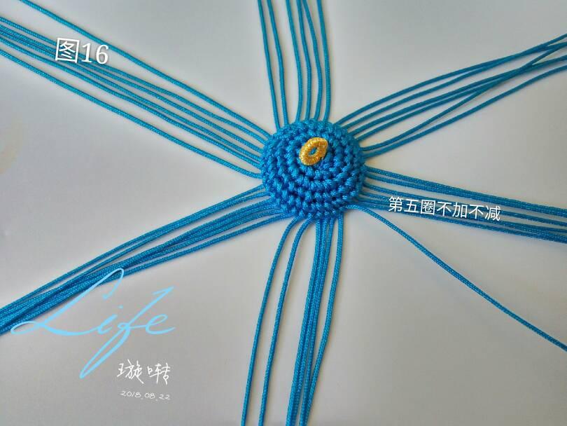 中国结论坛 指环小熊教程  立体绳结教程与交流区 152650bue337mon45gz7kr