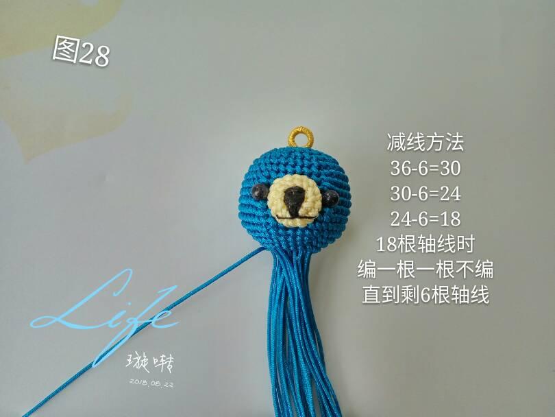 中国结论坛 指环小熊教程  立体绳结教程与交流区 152701mmwar28dkdgiw1fu