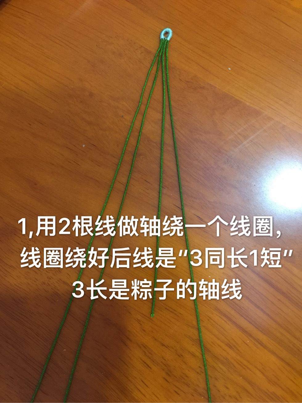 中国结论坛 粽子教程  图文教程区 195719ahhhv0o22yhhh6ht
