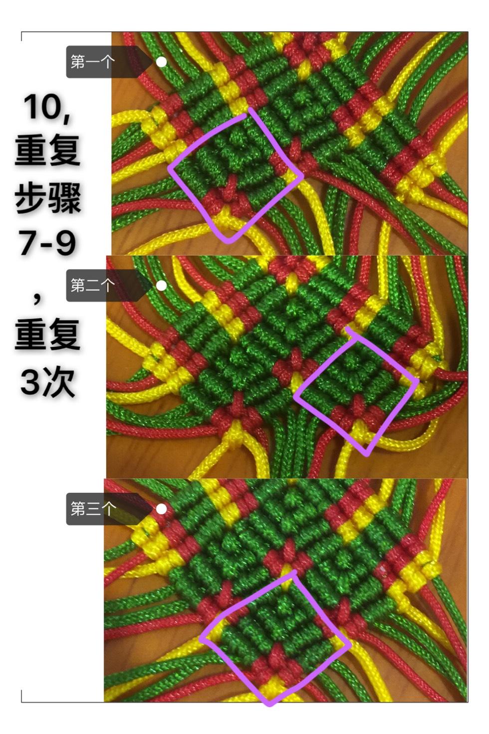 中国结论坛 粽子教程  图文教程区 195730a2lqmtzimzmu2q62