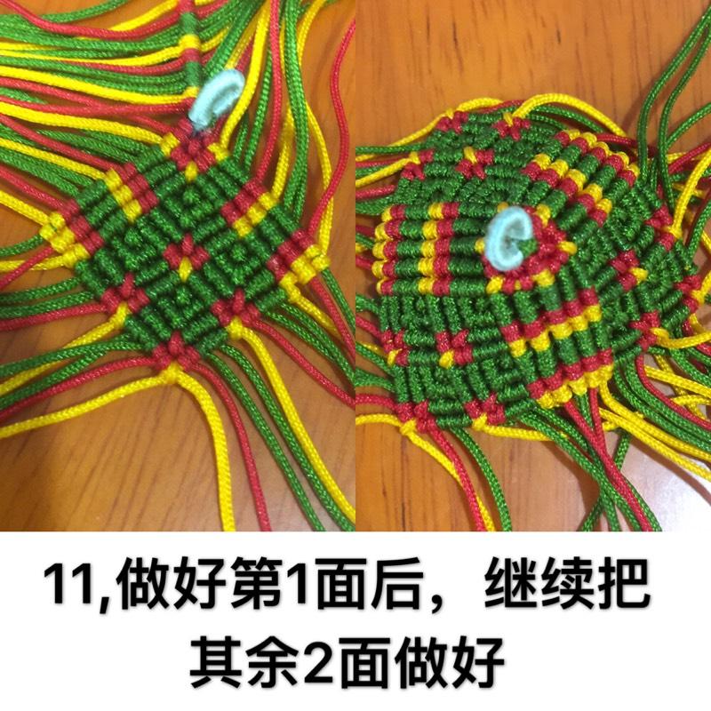 中国结论坛   图文教程区 195843j0woeezeeo3tzt3i