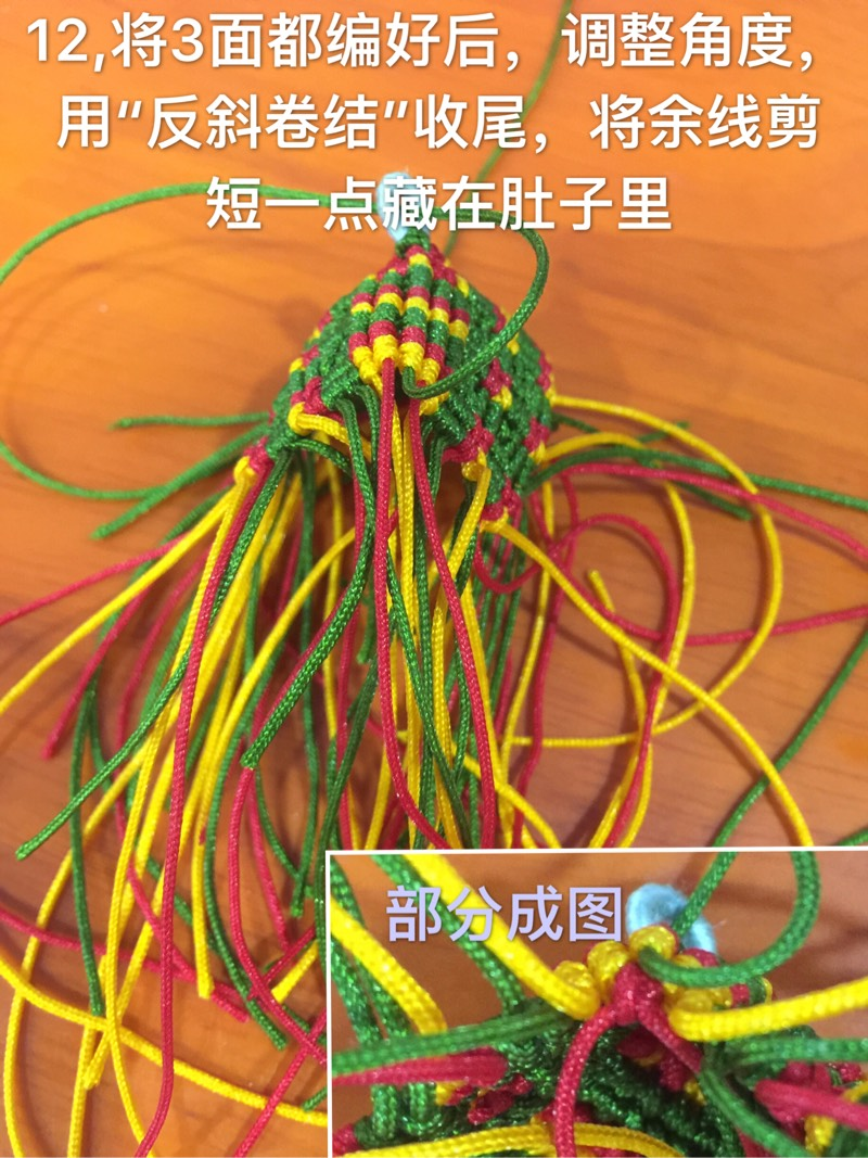 中国结论坛   图文教程区 195843tyy8it000ll3g3yy