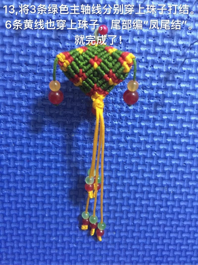中国结论坛   图文教程区 195844mrclcm8uh6my6kmc