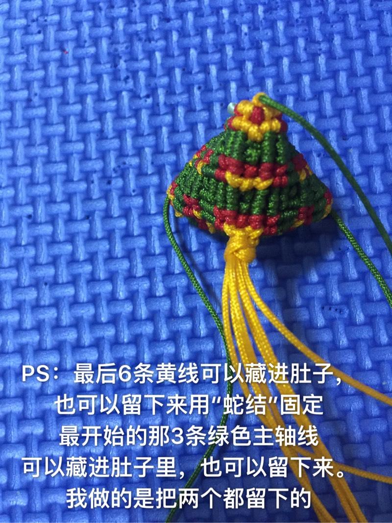 中国结论坛   图文教程区 195844us4lskeozsaisiso