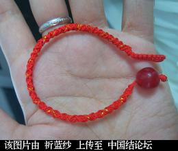 中国结论坛 2018编的第二个手链O(∩_∩)O~  作品展示 143743t6agimk33xm1vixk