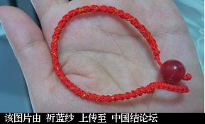 中国结论坛 2018编的第二个手链O(∩_∩)O~  作品展示 143903itnl6wgg1a9tx6gv