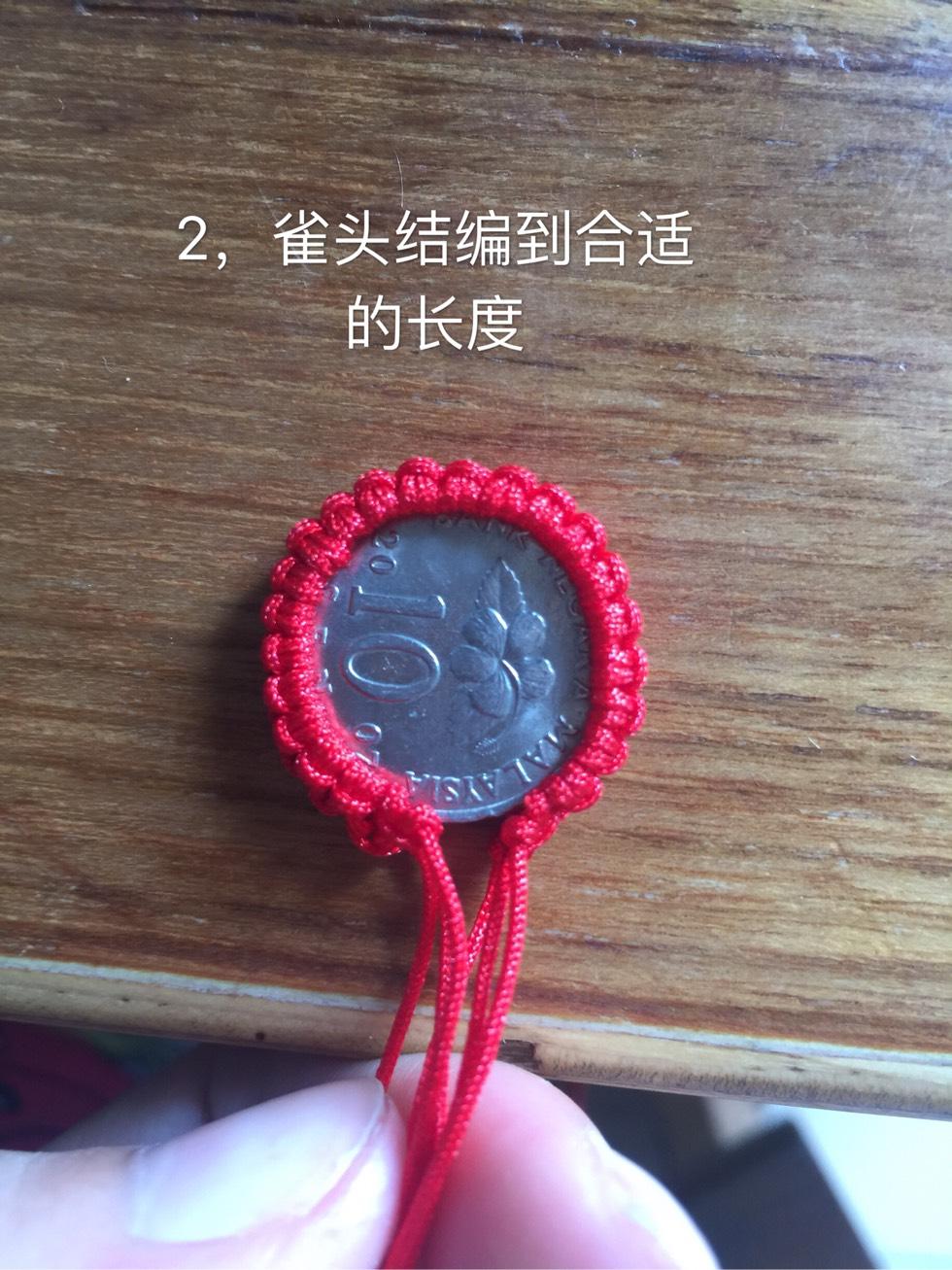 硬币手链编织教程,小花包硬币手链做法