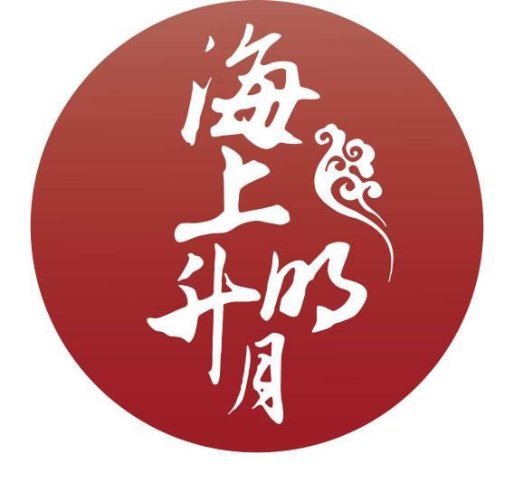 中国结论坛 924中秋嘉年华大型活动市集  结艺网各地联谊会 061305edlgpthpi70cd5d0