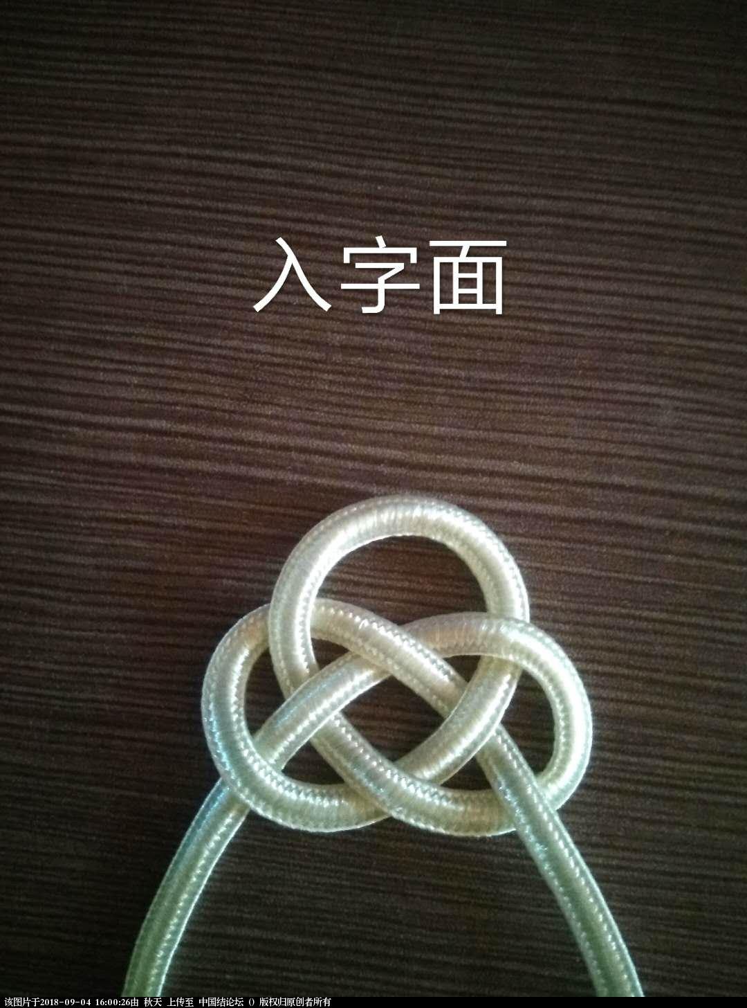 中国结论坛 学习中国绳结艺术分级达标-初级大纲  中国绳结艺术分级达标审核 155816wxaaa6pn327m7paz