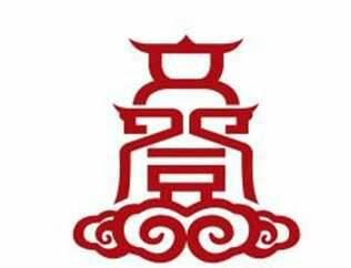 中国结论坛 像这种字用什么编法  结艺互助区 195752mux830o540684ss4