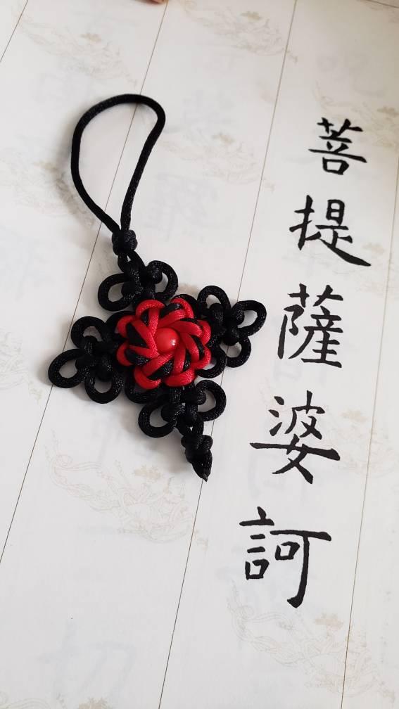 中国结论坛 小挂饰两个  作品展示 121035wkkk789p01326zpn