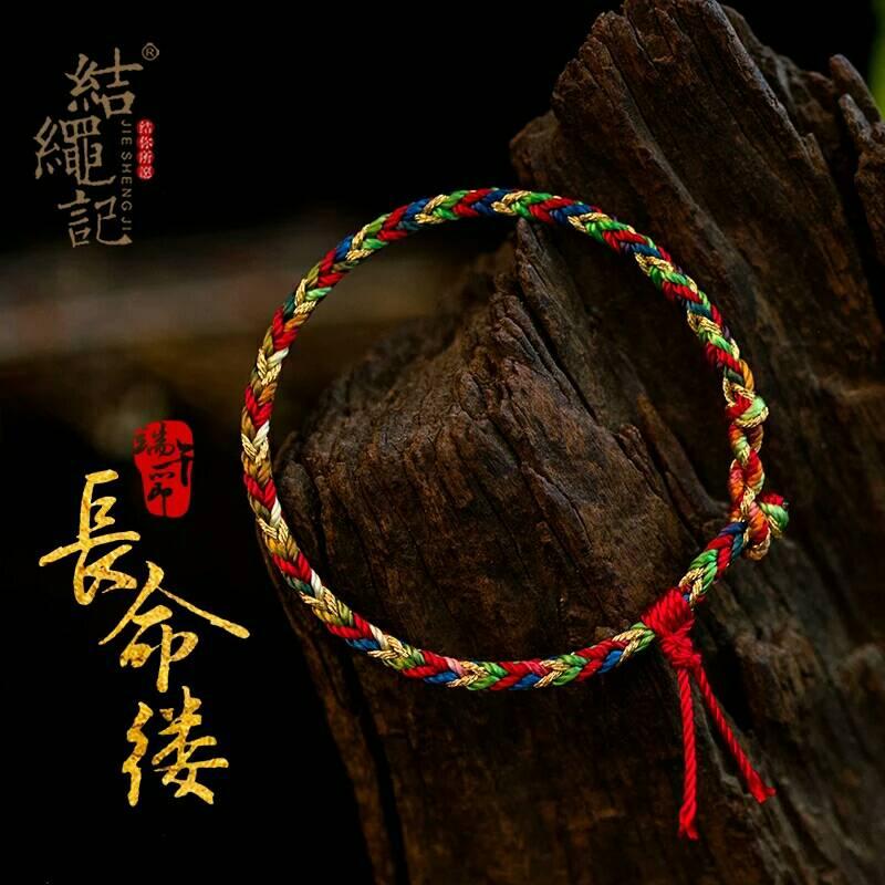 中国结论坛 求大佬帮我解答一下什么牌子股线,玉线好呢?还有这种彩色股线,是什么牌子呢?  结艺互助区 173459fahvhz7qvvyqvq7d