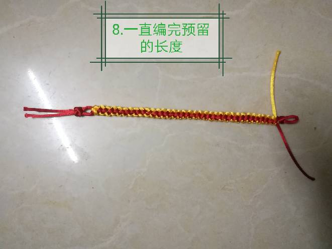 中国结论坛 手绳编制过程备忘  图文教程区 232320gy7zo7mqzfrvaeq4