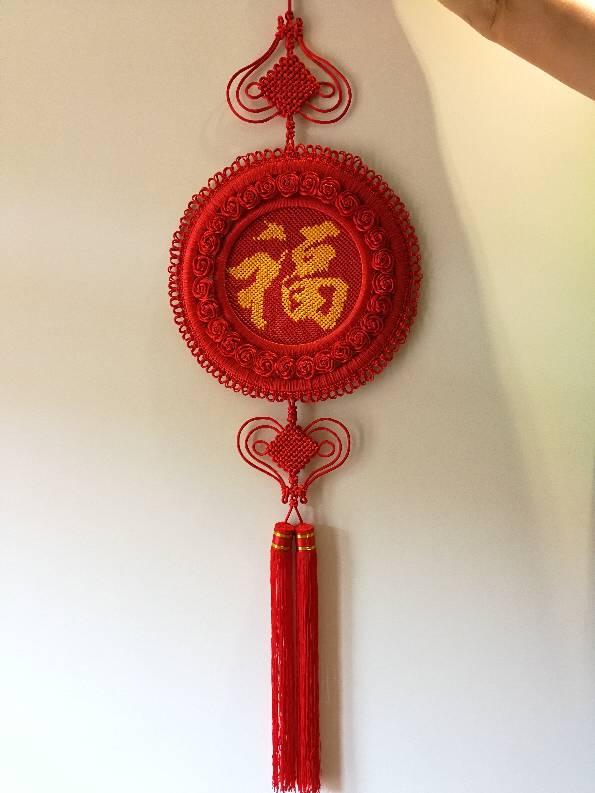 中国结论坛 福  作品展示 122047ngz7jfqcdwtdez9d