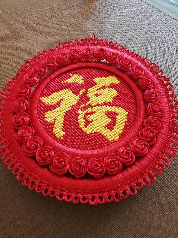 中国结论坛 福  作品展示 122048f2ze8t38t8cuj8jm