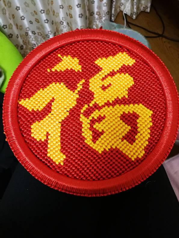 中国结论坛 福  作品展示 122049yzt4bt7bztutbbyb