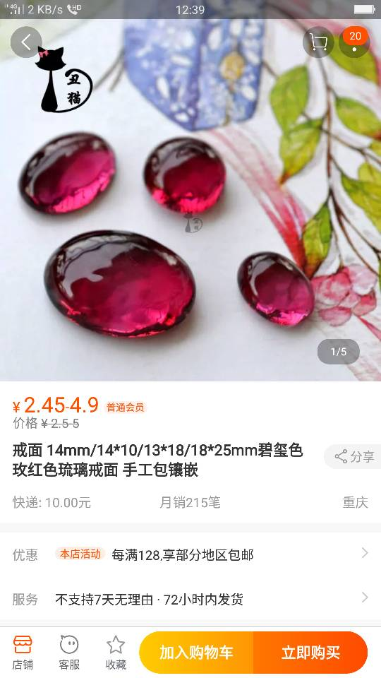 中国结论坛 仿外简单戒指教程  图文教程区 130154d6iivz11uot66qbi