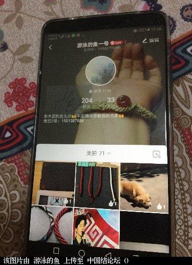 中国结论坛 宽版走线图手绳~~附带走线图教程(美拍有视频教程)  作品展示 175009btzlgtglcb3zttlh