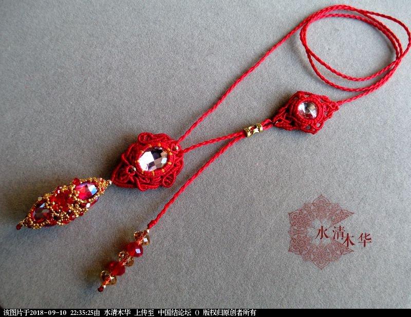 中国结论坛 [水清木华作品]172-串珠和编绳的结合-另一种风格的作品  作品展示 223435qiz50m5mi1ego05e