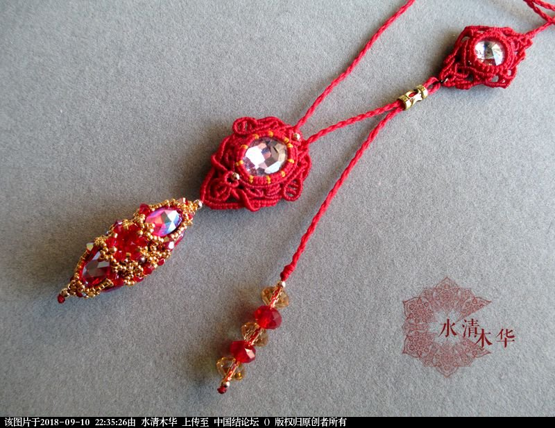 中国结论坛 [水清木华作品]172-串珠和编绳的结合-另一种风格的作品  作品展示 223443e8787485zljkdk67