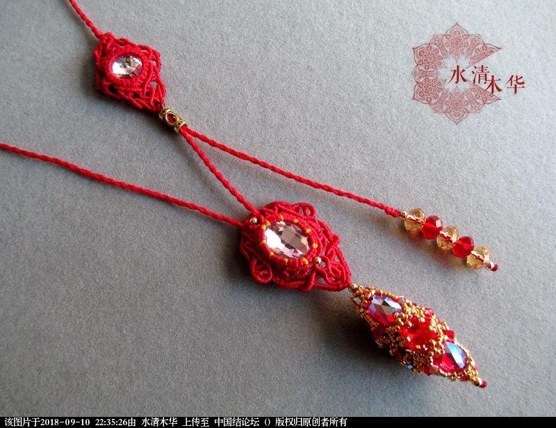 中国结论坛 [水清木华作品]172-串珠和编绳的结合-另一种风格的作品  作品展示 223456i8y8qnlu1ququnyu