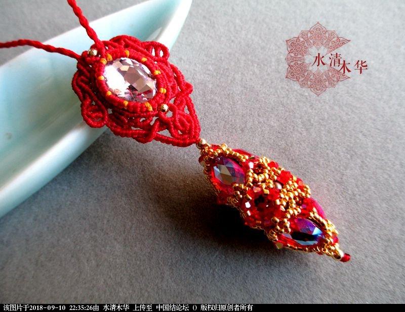 中国结论坛 [水清木华作品]172-串珠和编绳的结合-另一种风格的作品  作品展示 223456jwr5si6gia63airr