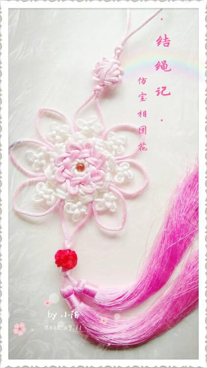 中国结论坛 学习宝相团花ing  作品展示 124639r1ornu2nnlx8v8nf