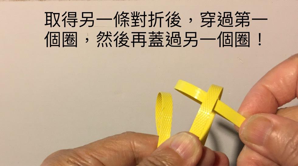 中国结论坛 小魚  立体绳结教程与交流区 024107amiiajzibtijqmj9