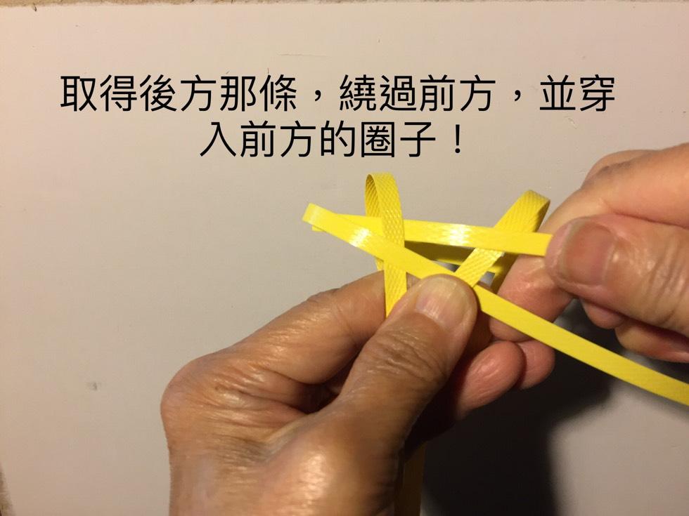 中国结论坛 小魚  立体绳结教程与交流区 024112cnf132kt17tfhjtu