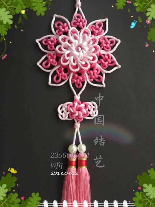 中国结论坛 仿宝相团花  作品展示 185908w5d5u3jrwk7u3rj6