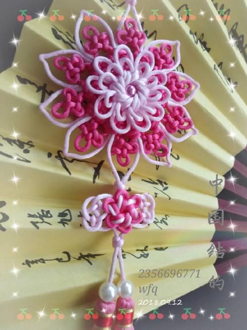 中国结论坛 仿宝相团花  作品展示 185910spm9papvpttmgym9