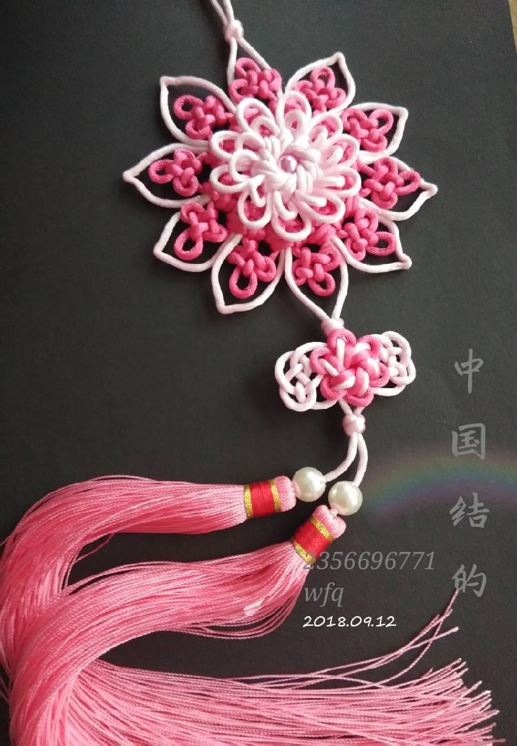 中国结论坛 仿宝相团花  作品展示 193301kllyipd1pmhy111y