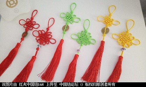 中国结论坛 中国结挂件  作品展示 065901ippollc7k1zvl841