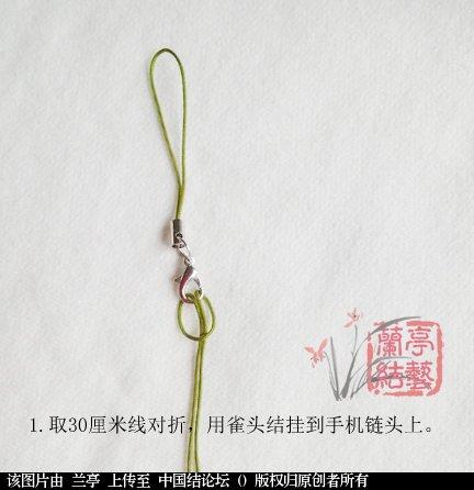 中国结论坛 雀头结手机链(初级)  兰亭结艺 133604iroi84pnzn4tu4dq