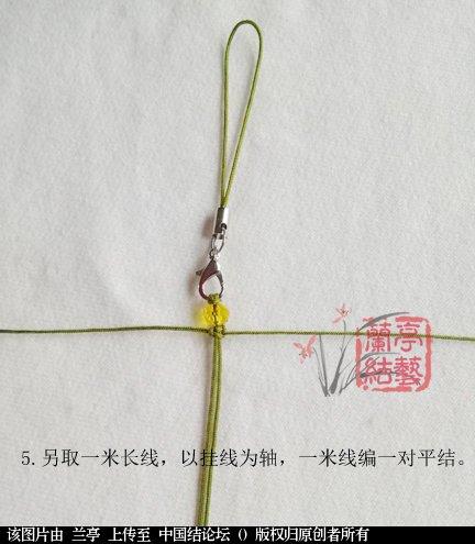 中国结论坛 雀头结手机链(初级)  兰亭结艺 133605rr9db5t1tnnt11k1