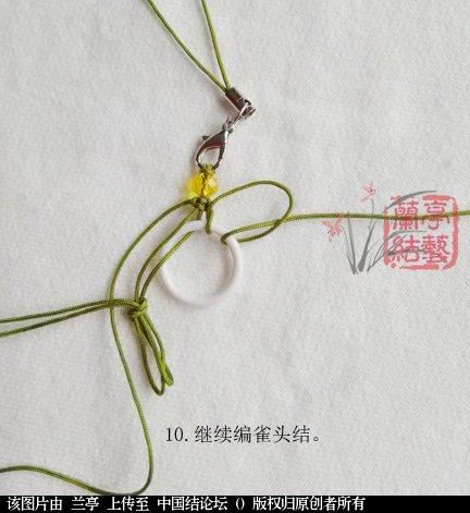 中国结论坛 雀头结手机链(初级)  兰亭结艺 133606x7kk00udwpwtehxw