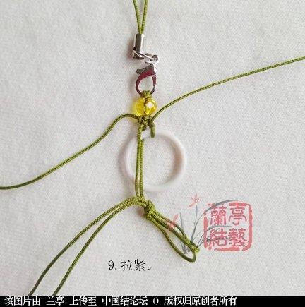 中国结论坛 雀头结手机链(初级)  兰亭结艺 133606z8e8dss98egeqkfg