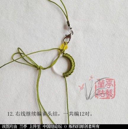 中国结论坛 雀头结手机链(初级)  兰亭结艺 133607d2jc2rrjod3jez99