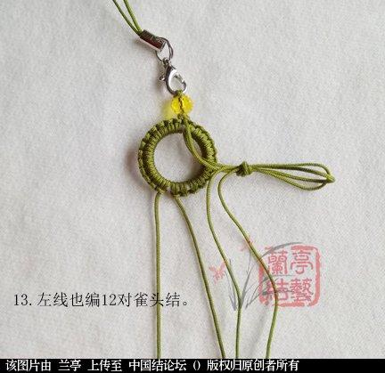 中国结论坛 雀头结手机链(初级)  兰亭结艺 133607x66fgcfgdbsfsfgq