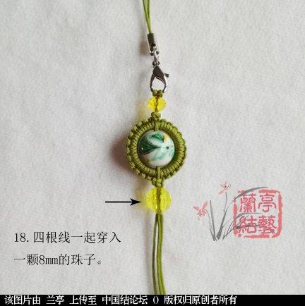 中国结论坛 雀头结手机链(初级)  兰亭结艺 133608b6njchcxv6v6kjcv