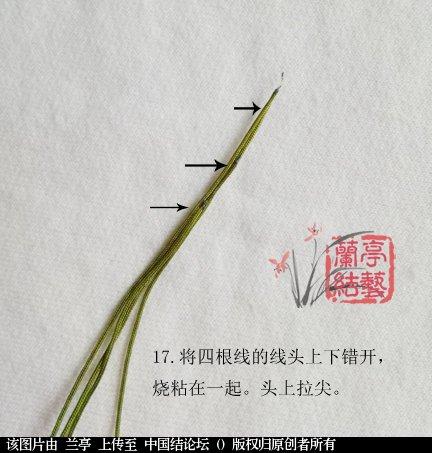 中国结论坛 雀头结手机链(初级)  兰亭结艺 133608cao881xk88aip7fc